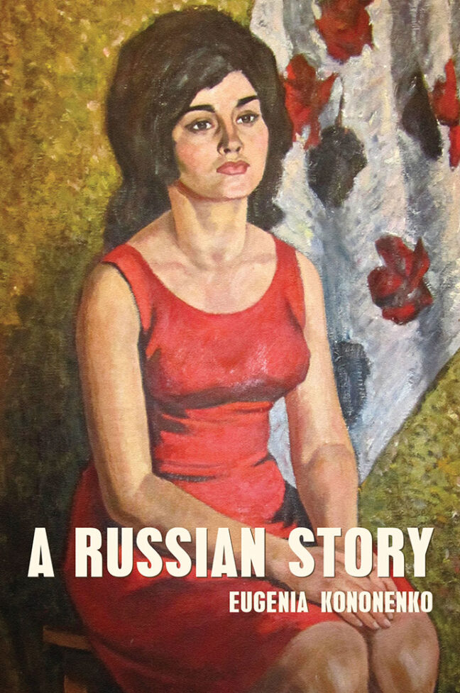 A Russian Story Cover