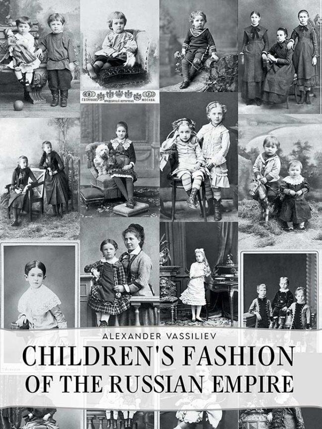 Children's Fashion of the Russian Empire Cover