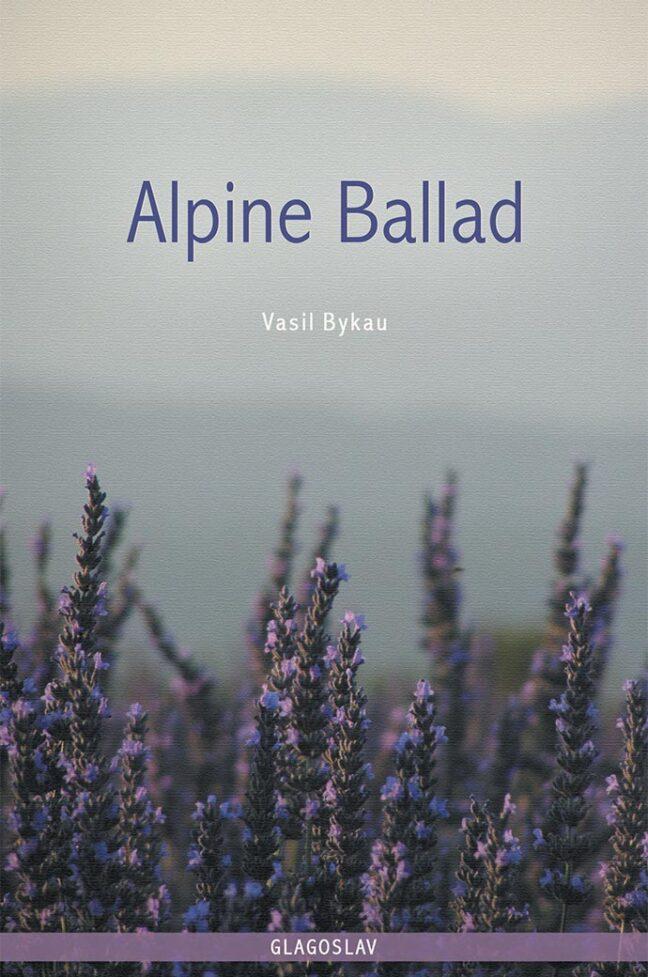 Alpine Ballad Cover