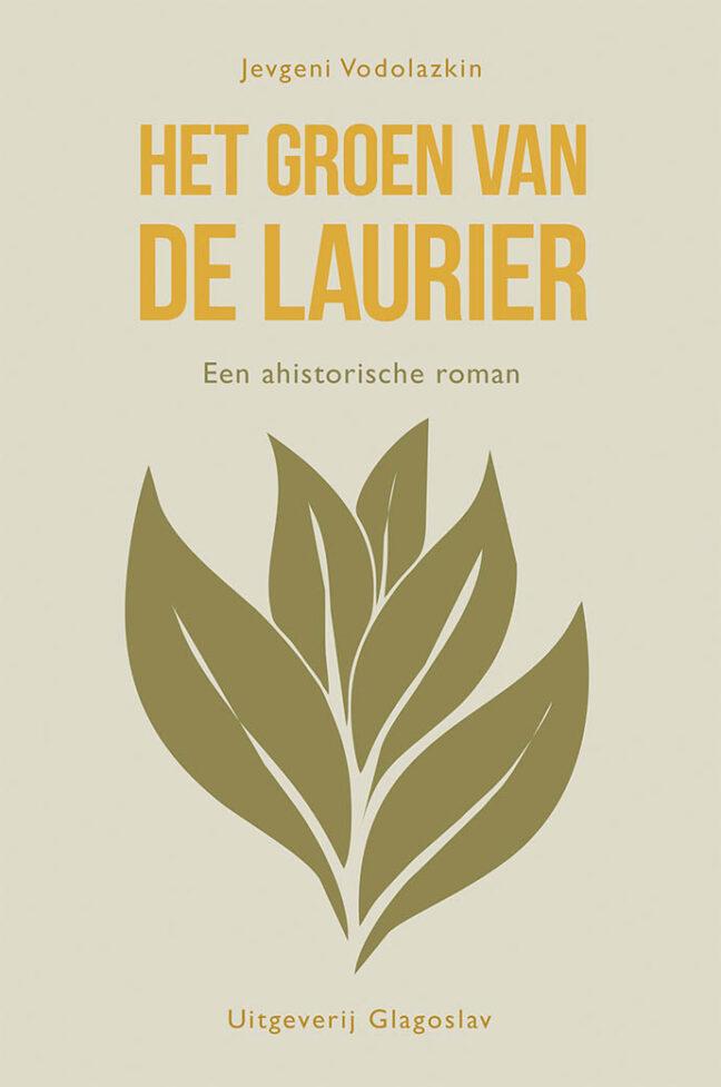 Laurus Cover