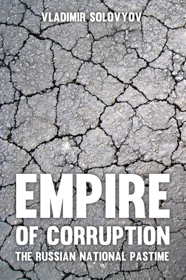 Empire of Corruption Cover