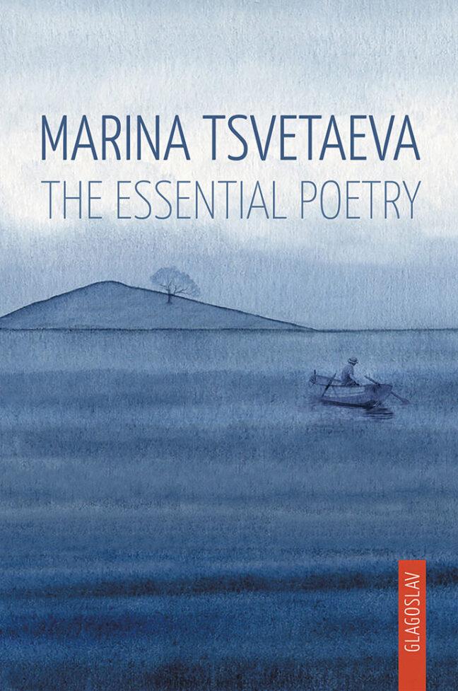 Marina Tsvetaeva Cover