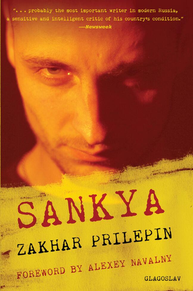 Sankya Cover