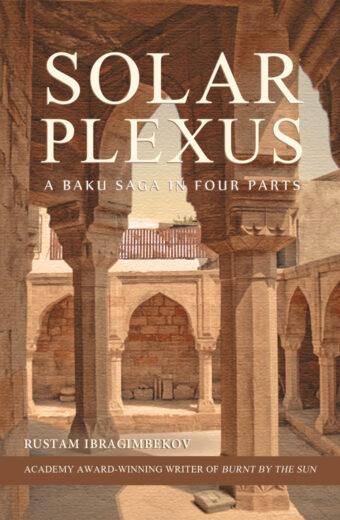 Solar Plexus Cover
