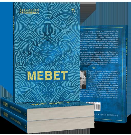 Mebet by alexander Grigorenko Cover 3D